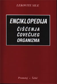 Enciklopedija ciscenja covecijeg organizma